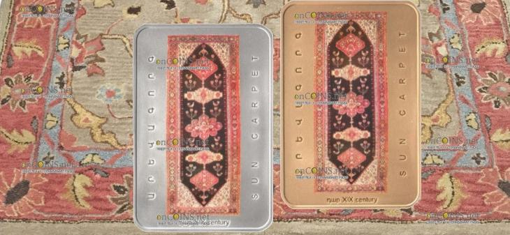 Армения монета 1000 драмов Солнечный ковер