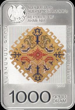 Армения монеты серии Армянский ковер 2018, аверс