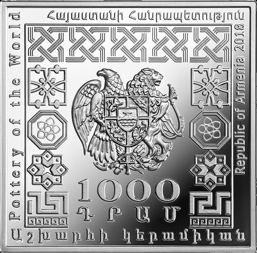 Армения серия монет 1000 драмов Древняя керамика, аверс