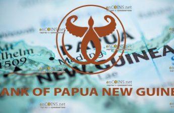 Банк Новой Гвинеи