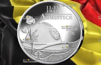 Бельгия монета 5 евро 100-летие перемирия