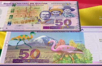 Боливия банкнота 50 боливиано 2018