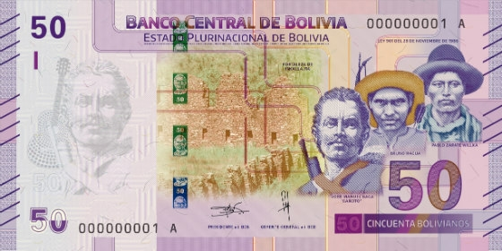 Боливия банкнота 50 боливиано 2018, лицевая сторона