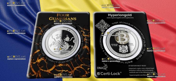 Чад серебряная монета 3000 франков КФА Синий Дракон, подарочная упаковка