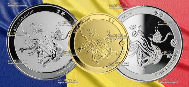 Чад серия монет Четыре Стража Синий Дракон