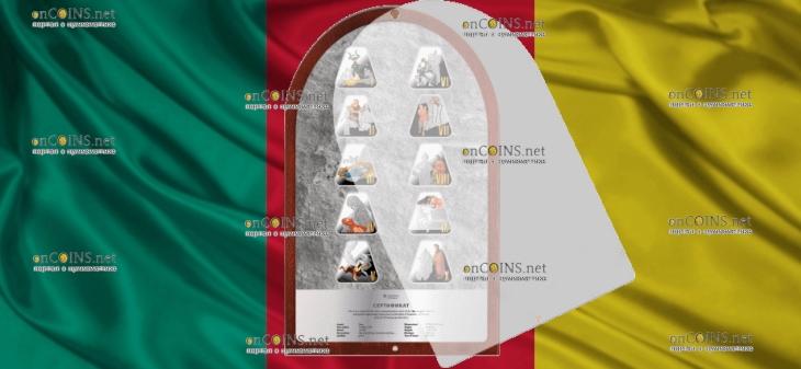 Камерун монеты серии Декалог 2018, подарочная упаковка
