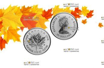 Канада монета 30 долларов Платиновый Кленовый лист 2018 год