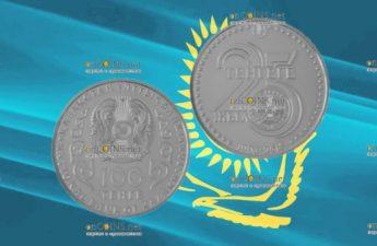 Казахстан монета 100 тенге 25 лет тенге