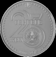 Казахстан монета 100 тенге 25 лет тенге, аверс