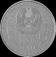 Казахстан монета 100 тенге 25 лет тенге, реверс