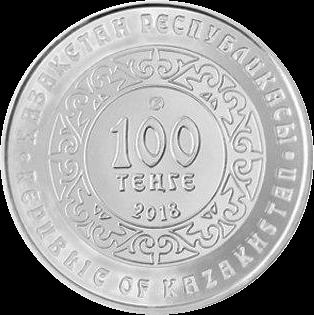 Казахстан монета 100 тенге Небесный волк, аверс