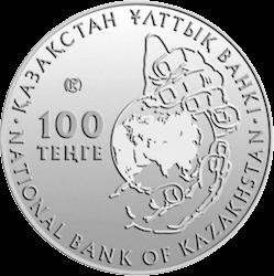Казахстан монета 100 тенге Соболь, аверс