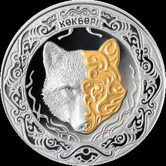 Казахстан монета 200 тенге Небесный волк, реверс