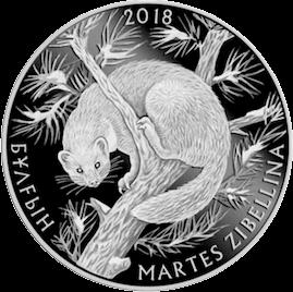 Казахстан монета 200 тенге Соболь, реверс