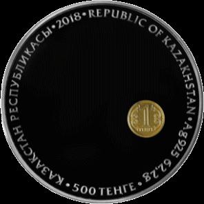 Казахстан монета 500 тенге 25 лет тенге, реверс