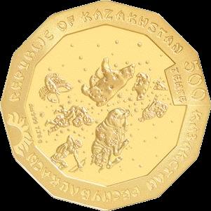 Казахстан монета 500 тенге Год кабана, аверс