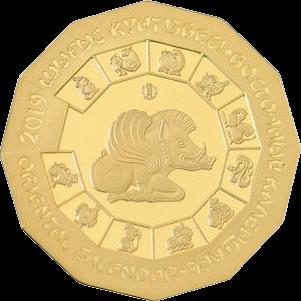 Казахстан монета 500 тенге Год кабана, реверс
