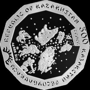 Казахстан монета 500 тенге Год кабана, серебро, аверс