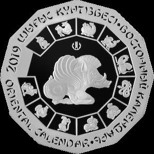 Казахстан монета 500 тенге Год кабана, серебро, реверс