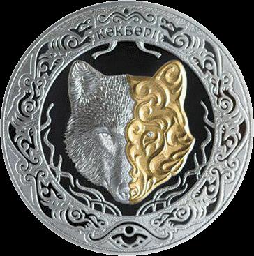 Казахстан монета 500 тенге Небесный волк, реверс