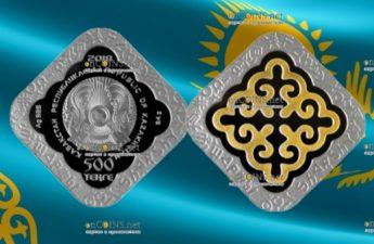 Казахстан монета 500 тенге Шаршы
