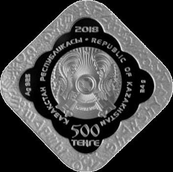 Казахстан монета 500 тенге Шаршы, аверс