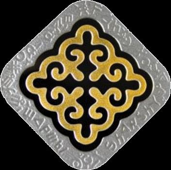 Казахстан монета 500 тенге Шаршы, реверс