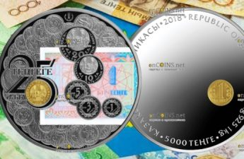 Казахстан монета 5000 тенге 25 лет тенге