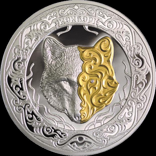 Казахстан монета 5000 тенге Небесный волк, реверс