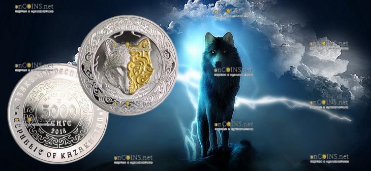 Казахстан монета 5000 тенге Небесный волк