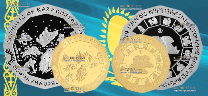 Казахстан монеты 500 тенге Год кабана