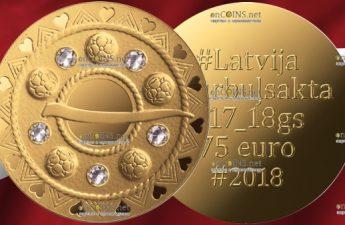 Латвия монета 75 евро Пузырьковая фибула