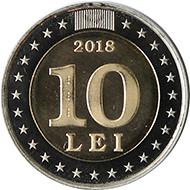 Молдова монета 10 лей 25 летие национальной валюты, аверс