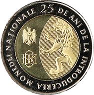Молдова монета 10 лей 25 летие национальной валюты, реверс