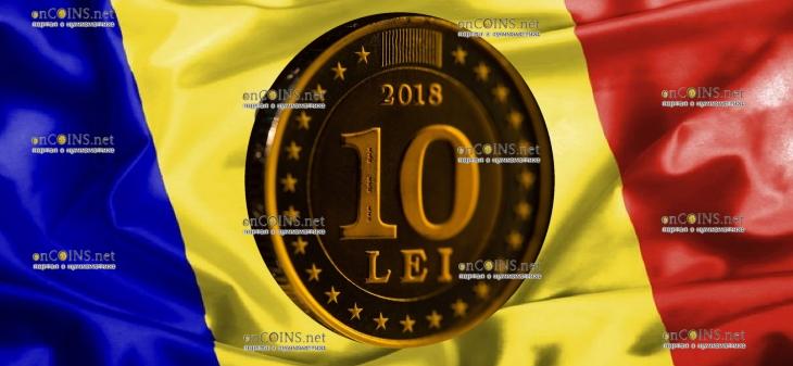 Молдова монета 10 лей 25-летие национальной валюты