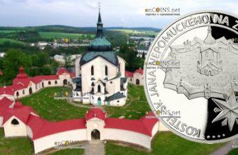 Ниуэ монета 50 долларов Костел Святого Иоанна Непомука Зелена гора