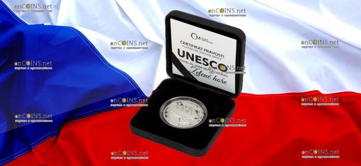 Ниуэ монета 50 долларов Костел Святого Иоанна Непомука Зелена гора, подарочная упаковка