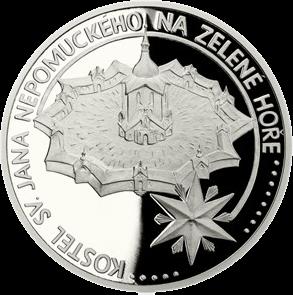 Ниуэ монета 50 долларов Костел Святого Иоанна Непомука Зелена гора, реверс