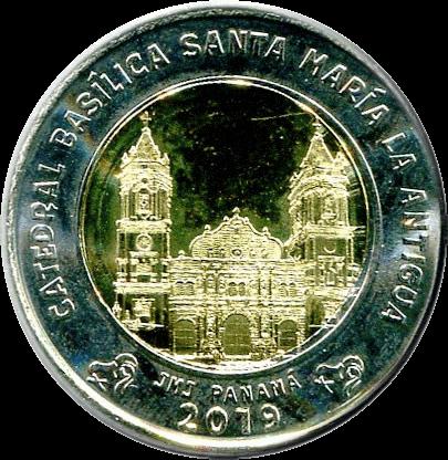 Панама монета 1 бальбоа Базилика Святой Марии, реверс