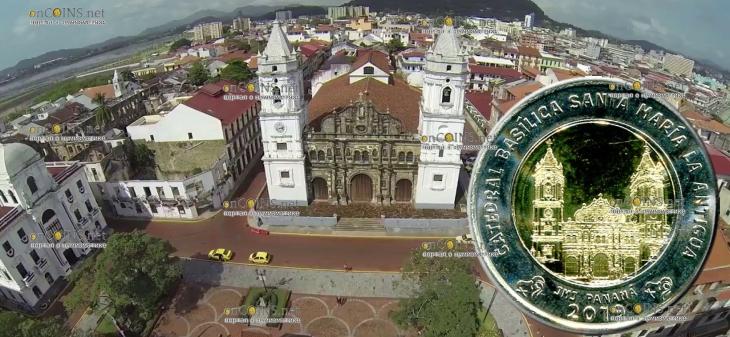 Панама монета 1 бальбоа, Кафедральный собор Санта-Мария-ла-Антигуа
