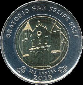 Панама монета 1 бальбоа, костел Сан Филиппе, реверс