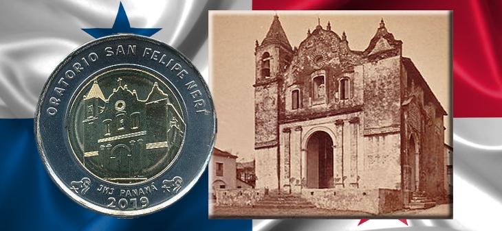 Панама монета 1 бальбоа, костел Сан Филиппе