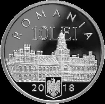 Румыния монета 10 лей 100-летие присоединения Буковины к Румынии, аверс