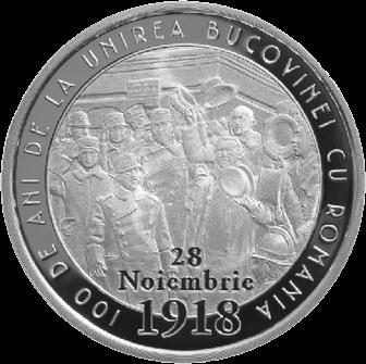 Румыния монета 10 лей 100-летие присоединения Буковины к Румынии, реверс