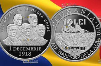 Румыния монета 10 лей 100-летие Великого объединения 1 декабря 1918