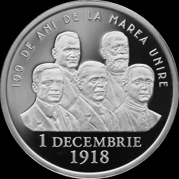 Румыния монета 10 лей 100-летие Великого объединения 1 декабря 1918, реверс