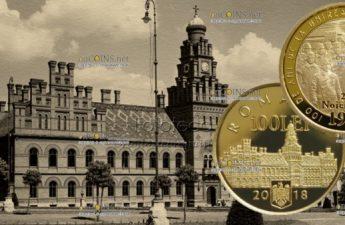 Румыния монета 100 лей 100-летие присоединения Буковины к Румынии
