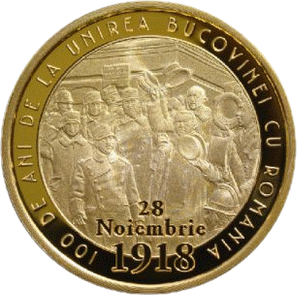 Румыния монета 100 лей 100-летие присоединения Буковины к Румынии, реверс