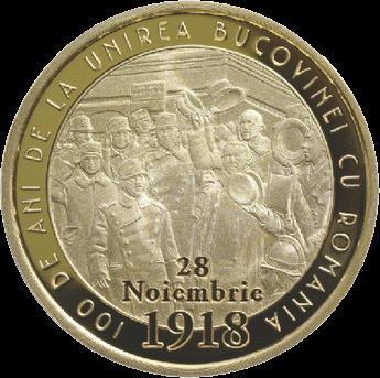 Румыния монета 50 бани 100-летие присоединения Буковины к Румынии, реверс
