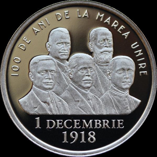 Румыния монета 50 бани 100-летие Великого объединения 1 декабря 1918, пруф, реверс